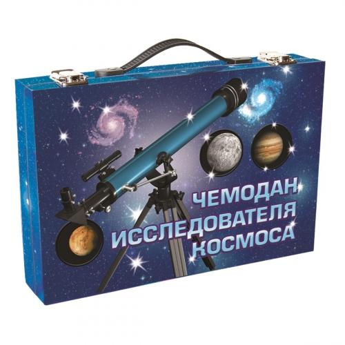 Набор для исследований Чемодан исследователя космоса 4627123180493