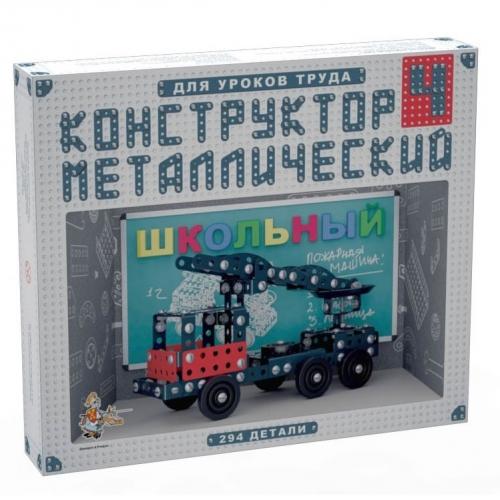 Конструктор металлический Школьный-4 для уроков труда 02052