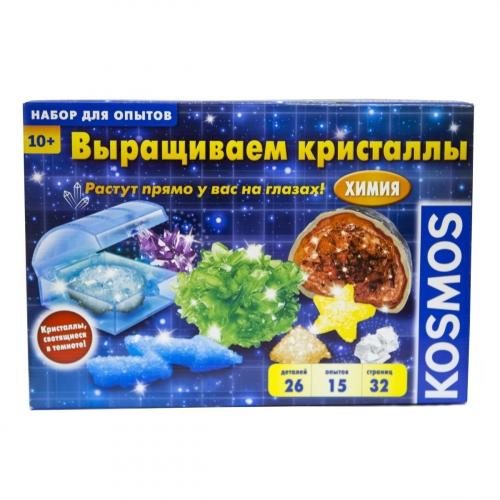 Набор для выращивания Выращиваем кристаллы 1617698