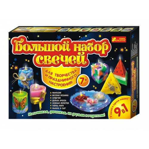 Набор для творчества Большой набор свечей 9 в 1 15100214Р