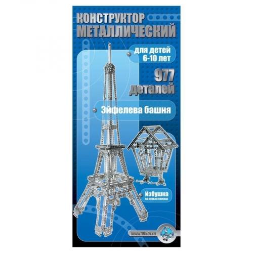 Конструктор металлический Эйфелева башня 00863
