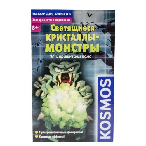 Набор для выращивания Светящиеся кристаллы-монстры. Выращиваем дома 1617778