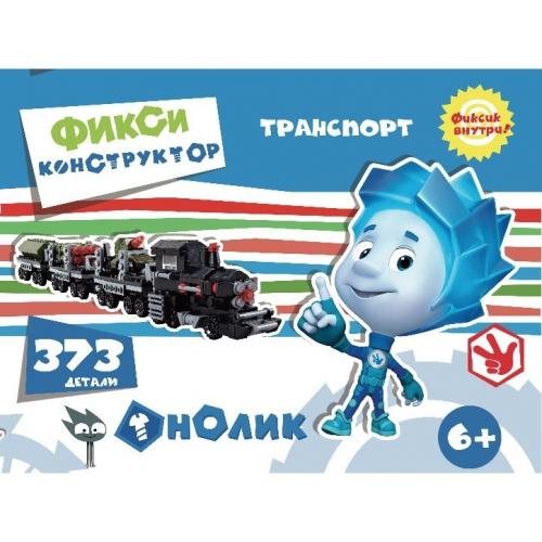 Конструктор Фиксики. Паровоз с вагонами, серия Транспорт GI-6258