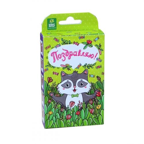 Подарочный набор для выращивания Живая открытка Поздравляю! hps-220