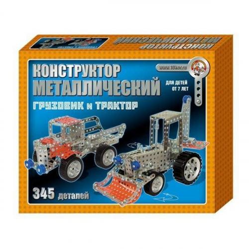 Конструктор металлический Грузовик и трактор 00953