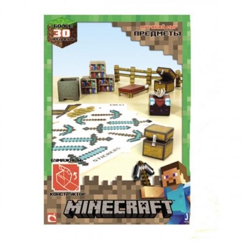 Бумажный конструктор Minecraft Papercraft Игровой мир Предметы, 30 деталей 16702