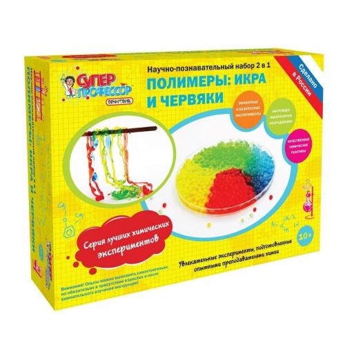 Набор химических экспериментов Полимеры: икра и червяки Х004