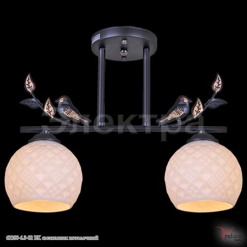 62280-6.3-02 BK светильник потолочный