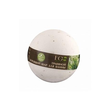 Бурлящий шар для ванны Розмарин и Лаванда