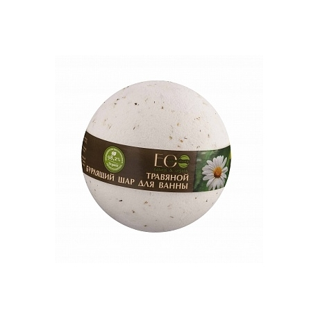 Бурлящий шар для ванны Базилик и Шалфей