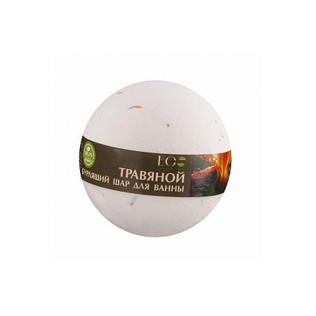 Бурлящий шар для ванны Примула и Зеленый чай