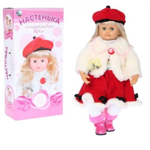 Кукла интерактивная,