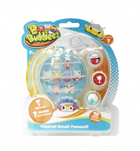 Bbuddieez Набор шарик-шкатулка с подвеской, 3 шармика на блистере 18х4х2см