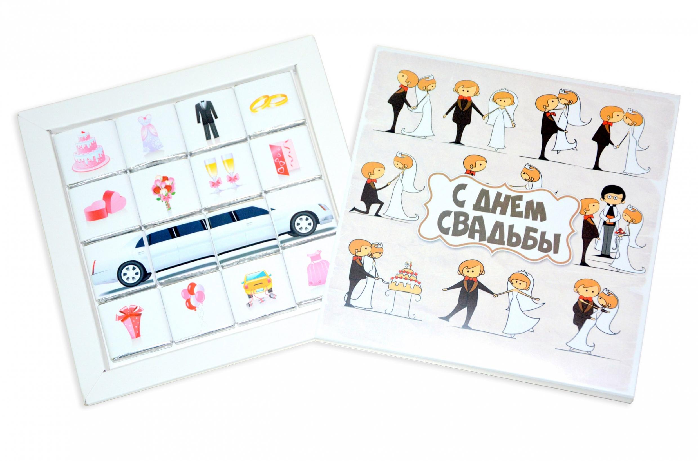 Картинки для, открытка с днем свадьбы шоколадная свадьба
