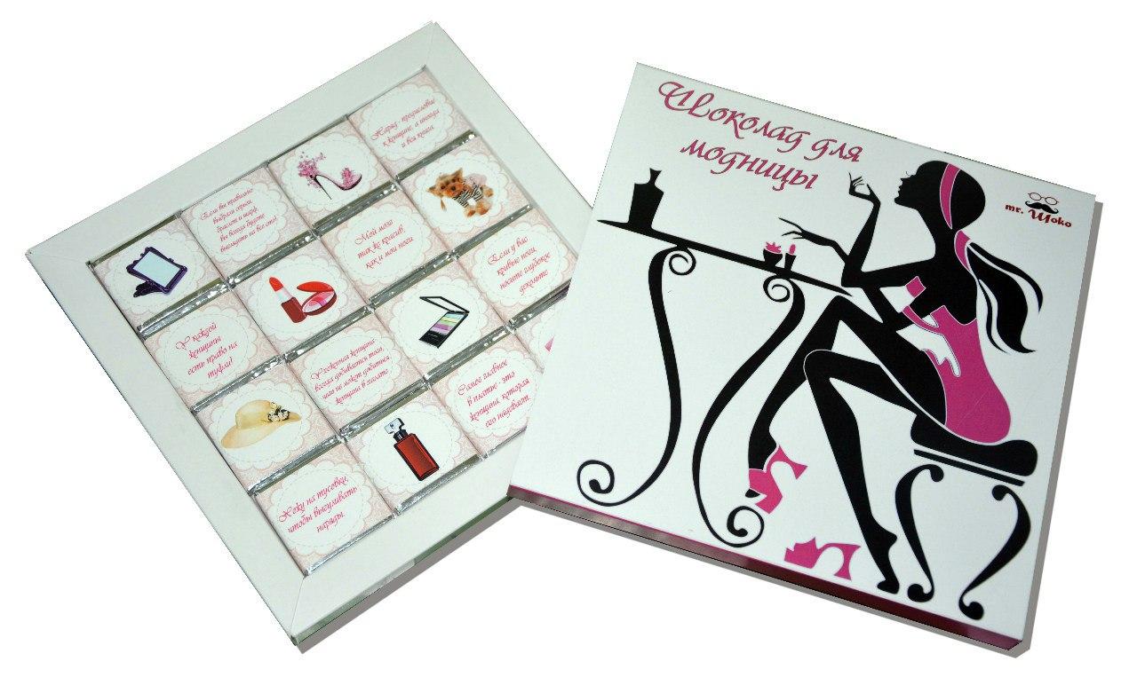 Шоколадный набор открытка