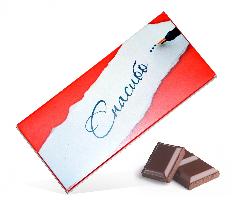 Большое шоколадное спасибо открытка