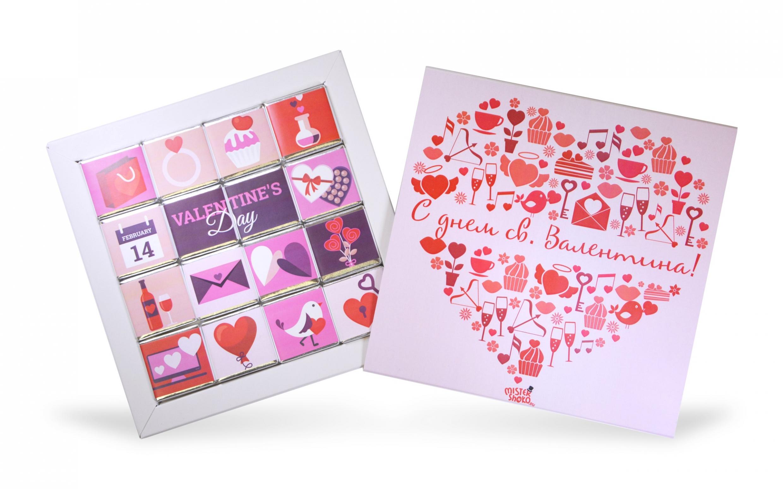Шоколадный набор открытка, подписать открытку