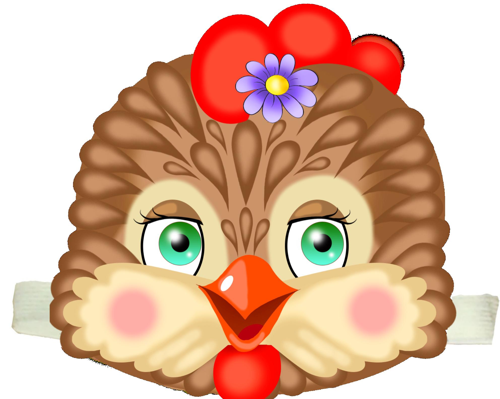 таком картинки маски курицы на голову загадочным изображением