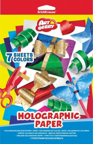 Голографическая бумага ArtBerry(R) В5 7 листов/7 цветов, игрушка-набор для детского творчества
