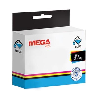 Картридж струйный ProMEGA Print 933XL CN054AE гол. пов.емк. для HP6100/660