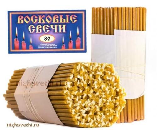 Свечи восковые Категории В (медовые) №80