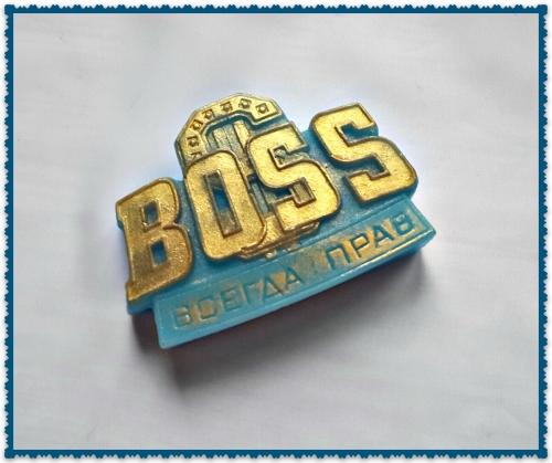 босс всегда прав