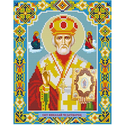 АЖ-2001 «Икона Николай Чудотворец»
