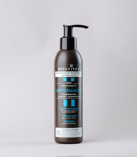 100% натуральное масло для тела антицеллюлит200 мл
