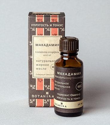 Макадамии 100% жирное масло 30 мл