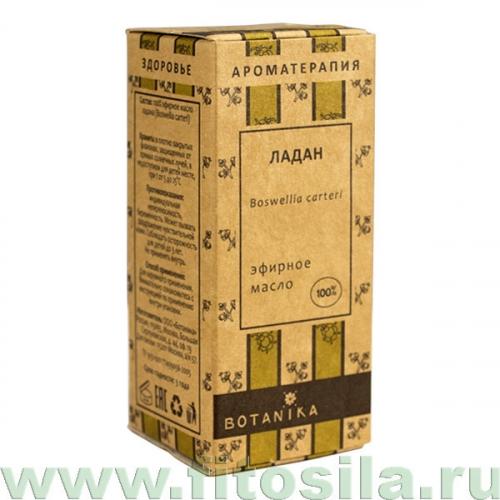 Ладан 10 мл 100% эфирное масло