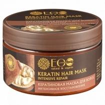 Кератиновая маска для волос Интенсивное восстановление