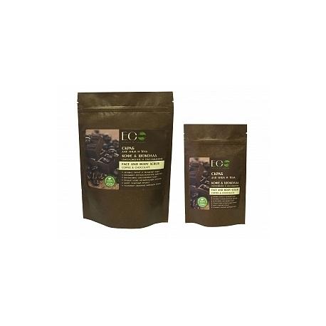 КОФЕЙНЫЙ Скраб для лица и тела Кофе и Шоколад