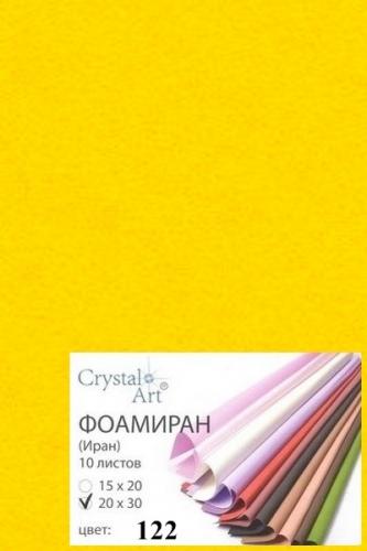 Фоамиран (ФОМ ЭВА, Иран) 122 т желтый