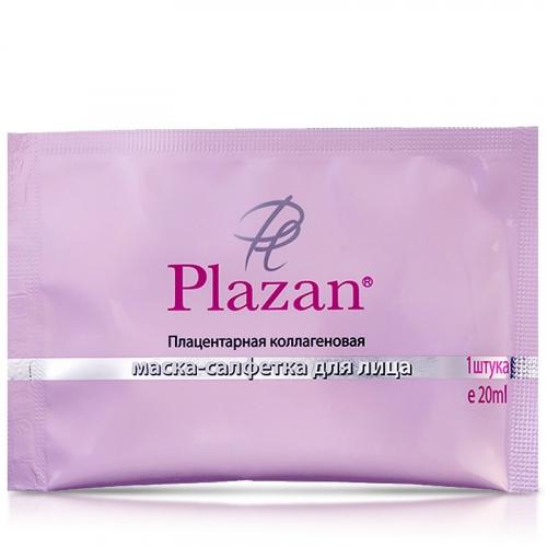 Плацентарная коллагеновая маска-салфетка, 20мл
