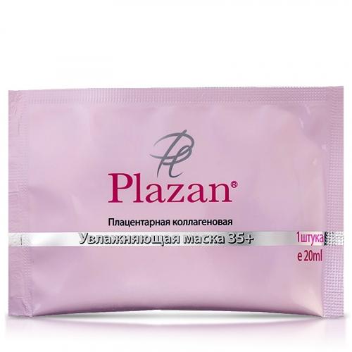 Плацентарная коллагеновая увлажняющая маска 35+, 20мл