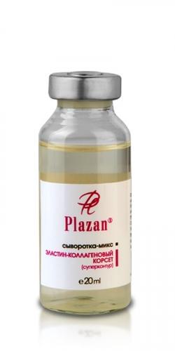 Сыворотка Микс эластин-коллагеновый корсет, 20мл