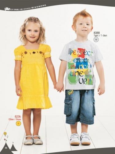 Платье жёлтый