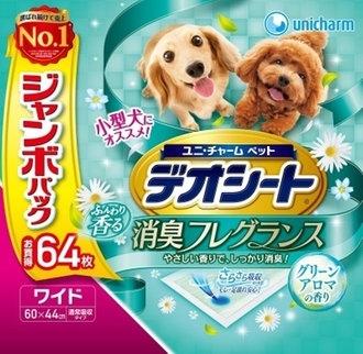 Подстилки (пеленки) для собак 44*60см дезодорирующие с ароматом зелени, 64шт