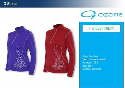 Пуловер Fr***eya.jpg