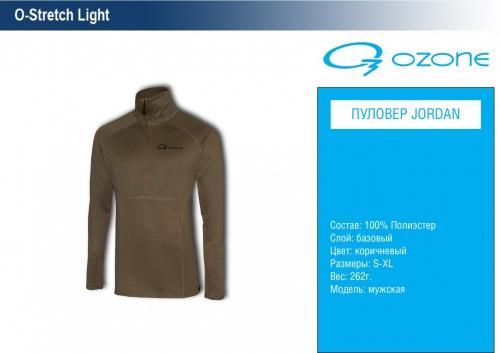 Пуловер Jord***an.jpg