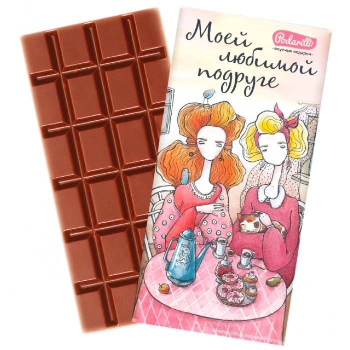 отдохнуть приморье картинки для конфет для подруги шотландии