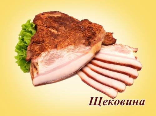 Щековина Киевская