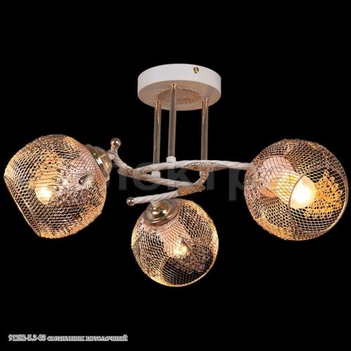 91182-5.3-03 светильник потолочный