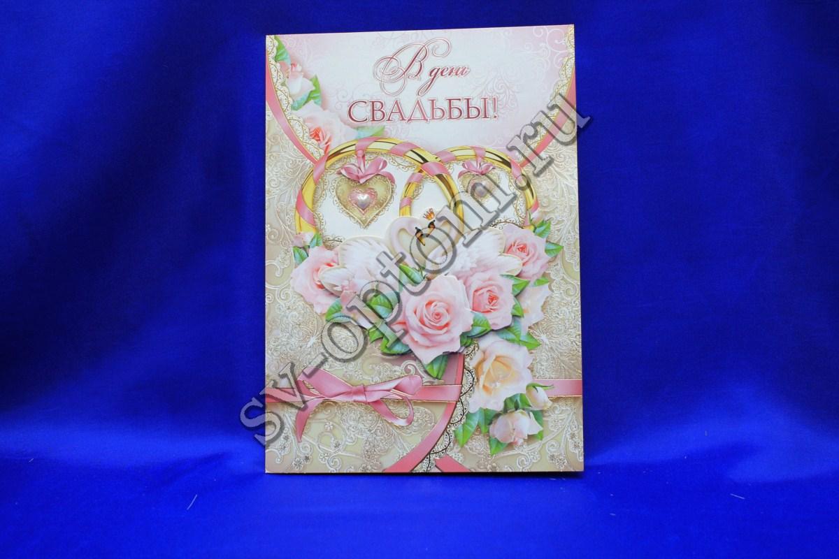Открытка 0048, открытки красивых