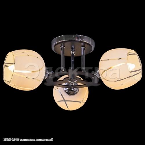 35641-0.3-03 светильник потолочный