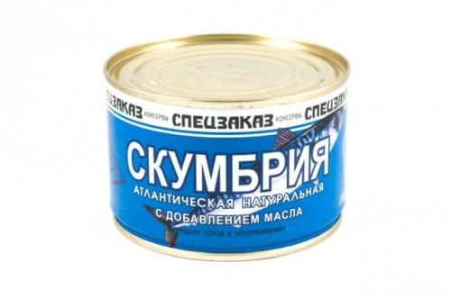 Скумбрия атлантическая натуральная с добавлением масла 250г банка №6