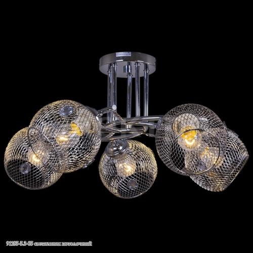 91185-5.3-05 светильник потолочный