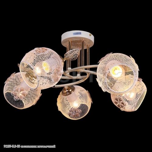 91159-5.3-05 светильник потолочный