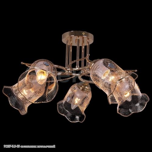 91187-5.3-05 светильник потолочный
