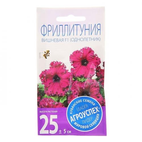 Семена цветов Фриллитуния вишневая, петуния F1, однолетник, 8 шт